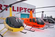 heliport liptov